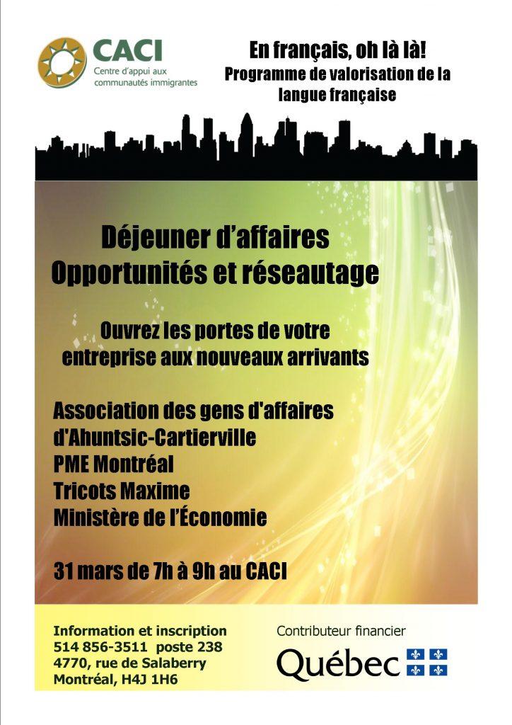 Déjeuner d'affaires @ CACI | Montréal | Québec | Canada