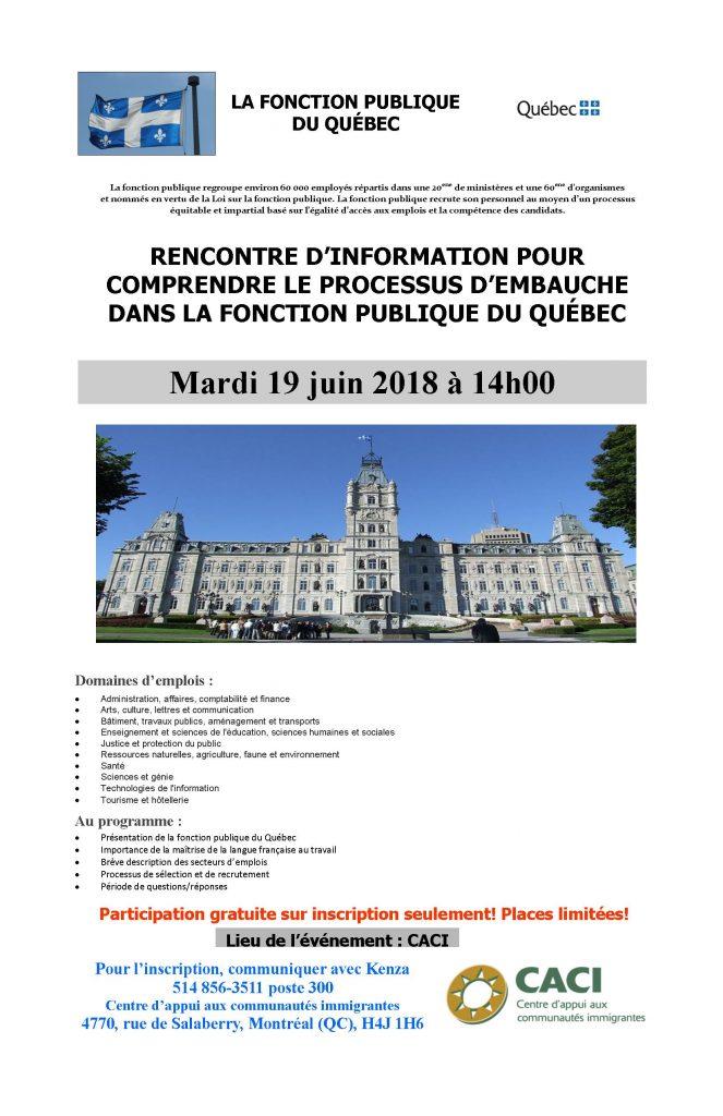 La fonction publique du Québec au CACI @ CACI | Montréal | Québec | Canada